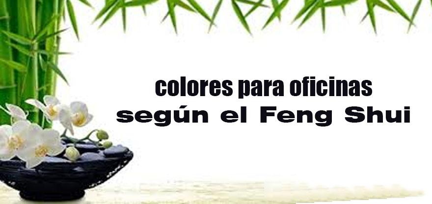 Los 9 colores para oficinas seg n feng shui for Como poner los muebles segun el feng shui
