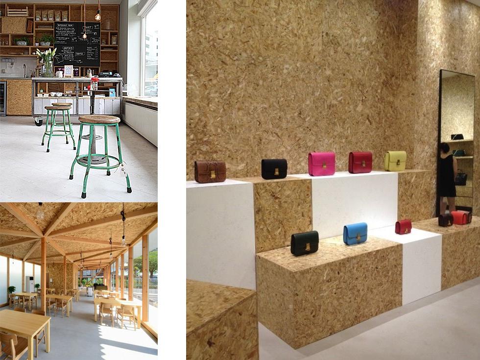 Decoraci n con paneles de madera osb tendencia - Decoracion de paredes con madera ...