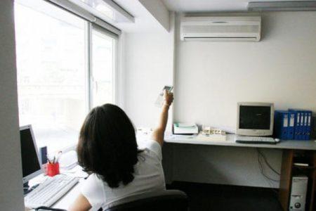 aire acondicionado en oficinas